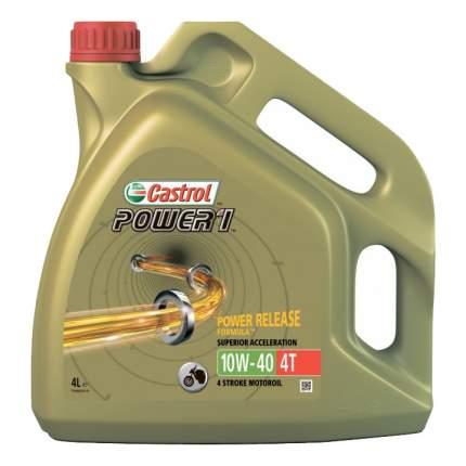 Моторное масло Castrol Power 1 4T 10W-40 4л