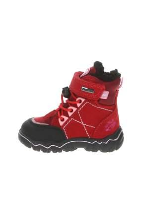 Ботинки IMAC 434239 70054/008 р.25