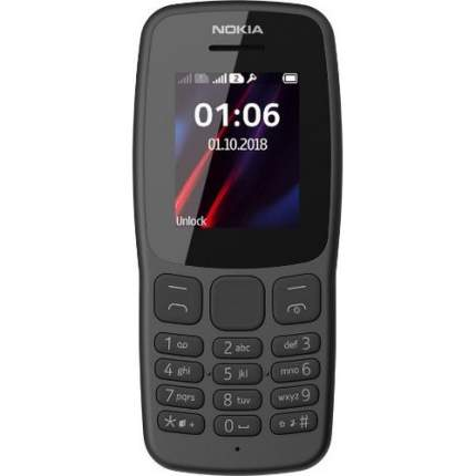 Мобильный телефон Nokia 106 (TA-1114) Grey