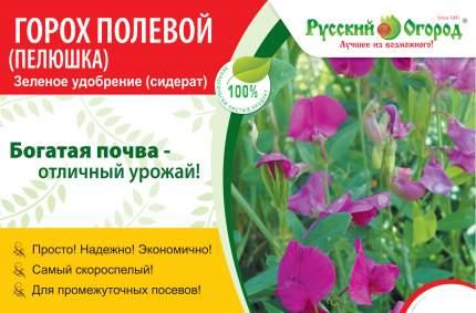 Семена газонных трав и сидератов Русский огород 759017 Сидерат Горох полевой пелюшка 750 г
