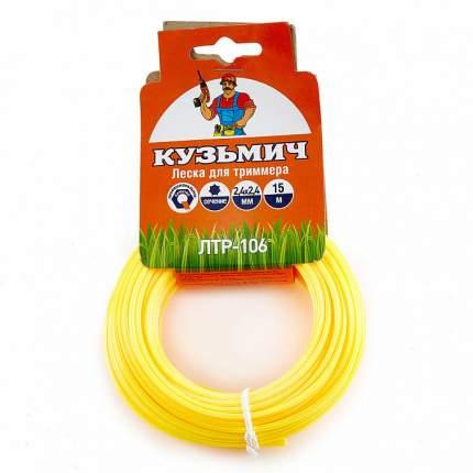 """Леска для триммера """"Кузьмич"""" ЛТР-106, 2,4 мм х 15 м (шестигранник)"""