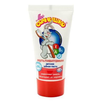 """Зубная паста """"мое солнышко"""" мультивитамин 65 г."""