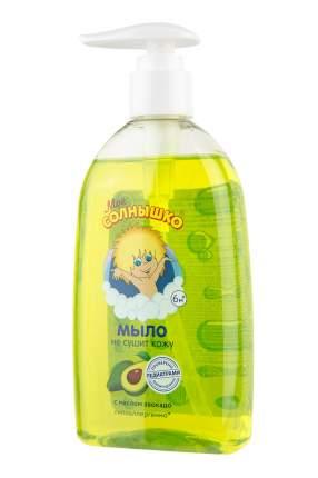 """Мыло жидкое """"моё солнышко"""" авокадо 300 мл"""