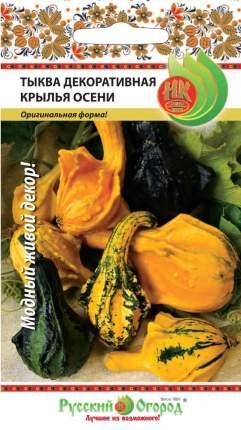 Семена декоративных овощей Русский огород 7036001 Тыква декоративная Крылья осени 8 шт.