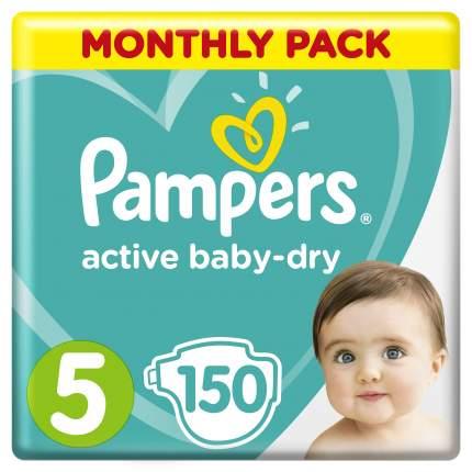 Подгузники Pampers Active Baby-Dry junior 5/XL (11-16 кг), 150 шт.