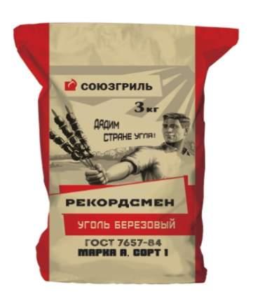 """Уголь """"Союзгриль"""", 20 л (3 кг)"""