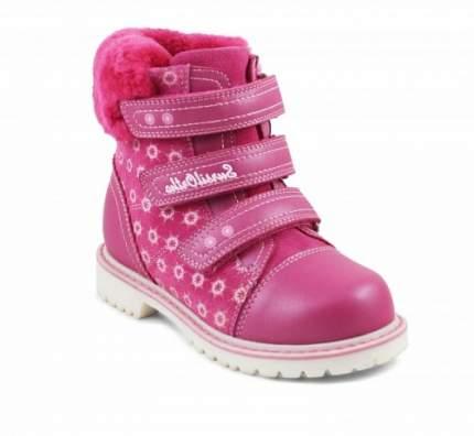 Ортопедические ботинки Sursil-Ortho А45-079_ для девочек фуксия