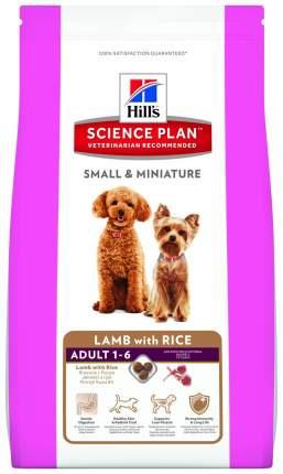 Сухой корм для собак Hill's Science Plan Small & Miniature Adult, ягненок, рис, 1,5кг