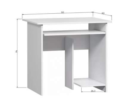 Компьютерный стол СОКОЛ КСТ-21.1 КСТ21.1 Б, белый