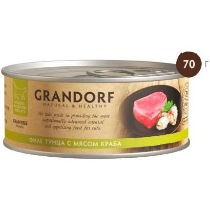 Консервы для кошек Grandorf, с филе тунца и мясом краба, 70г