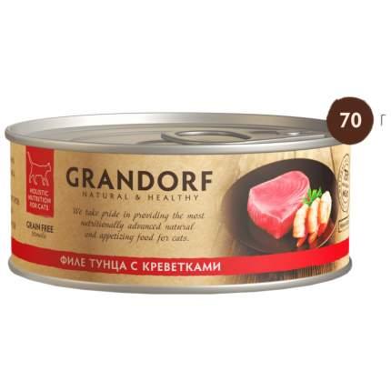 Консервы для кошек Grandorf филе тунца с креветками 70г
