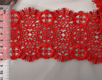 Кружево гипюр, 85 мм, 9 м (цвет: 171, красный)