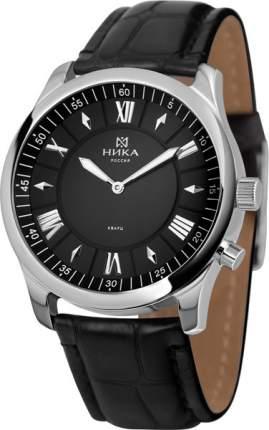Наручные часы кварцевые мужские Ника 1198B.0.9.53