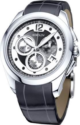 Наручные часы кварцевые женские SOKOLOV 148.30.00.000