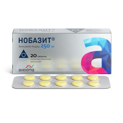 Нобазит таблетки, покрытые оболочкой 250 мг №20