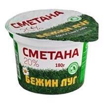 Сметана Бежин луг 20% 180 г