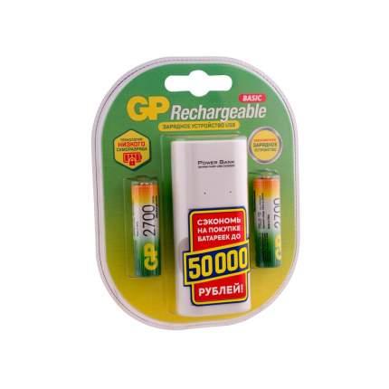 Зарядное устройство + аккумуляторная батарейка GP АА (HR6) 2700 mAh, 2 шт
