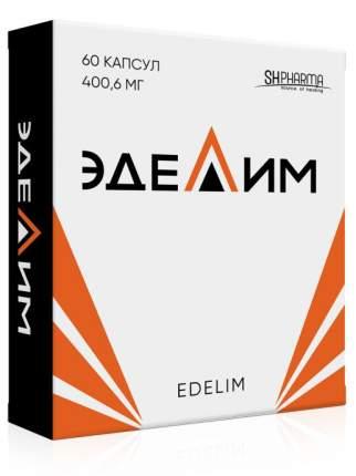 ЭДЕЛИМ 400,6 мг капсулы 60 шт.