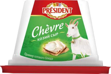 Творожный сыр President Chevre козий 65% 140 г