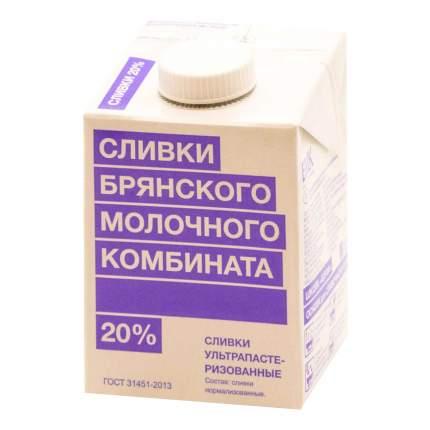 Сливки Брянский молочный комбинат 20% бзмж 500 мл