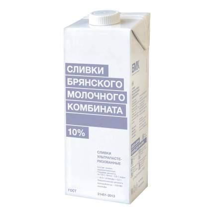 Сливки Брянский молочный комбинат ультрапастеризованные 10% бзмж 1 л