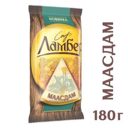 Сыр полутвердый Ламбер Маасдам 45% 180 г