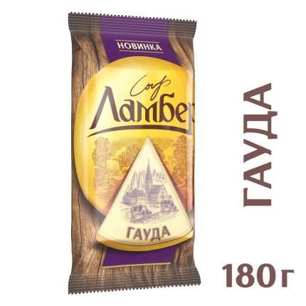 Сыр полутвердый Ламбер Гауда 45% 180 г