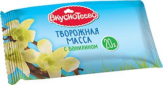 Творожная масса Вкуснотеево с ванилином 20% 180 г бзмж