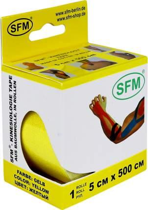 Лейкопластырь кинезио тейп 5 см Х 500 см SFM без лого жёлтый