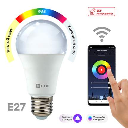 Умная лампа EKF Connect 8W WIFI RGBW E27 slwf-e27-rgbw