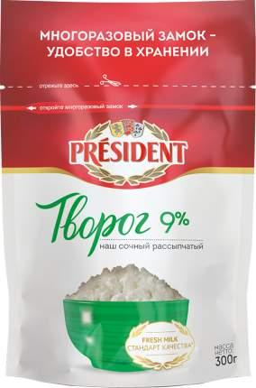 Творог President рассыпчатый 9% бзмж