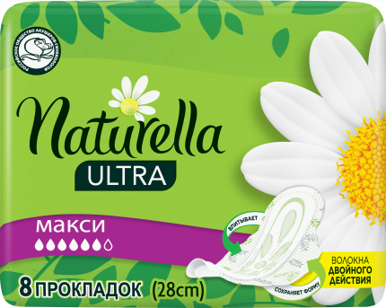 Прокладки Naturella Ultra Camomile Maxi Single 8шт