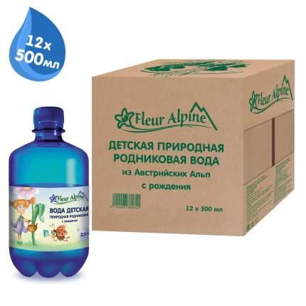 Вода детская питьевая Fleur Alpine с рождения 0,5л/12, упаковка из 12 шт.