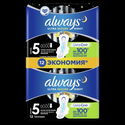 Прокладки always Ultra Night экстра защита Duo 12шт