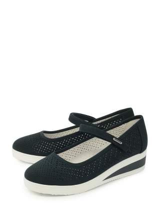 Туфли для девочек Antilopa AL 2021127 цв. синий р. 38