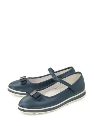 Туфли для девочек Antilopa AL 2021244 цв. синий р. 32