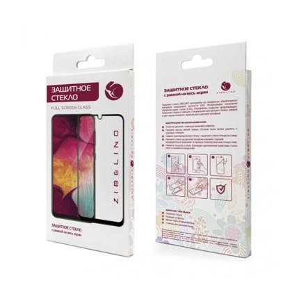 Защитное стекло Zibelino 5D для Apple iPad Mini 4/Mini 5 2019 7.9 Black
