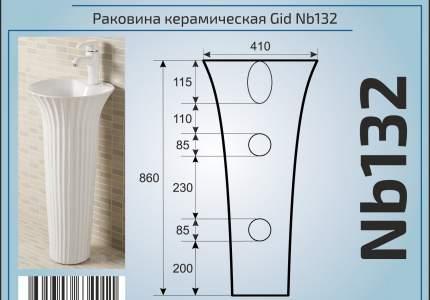 Керамическая напольная раковина GiD Nb132