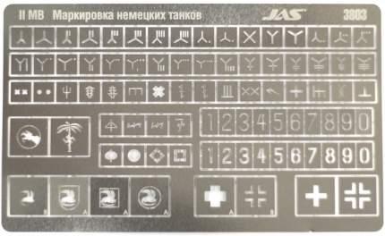 JAS Трафарет Опознавательные знаки армии Германской техники, 2 МВ