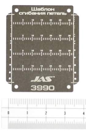 JAS Шаблон сгибания петель 3990