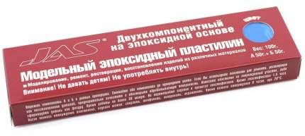 JAS Эпоксидный пластилин, синий, 100 гр