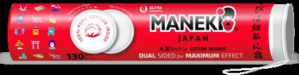 Диски ватные Maneki двусторонние косметические RED с нетканной поверхностью 130 шт