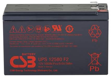 Аккумулятор для ИБП CSB UPS12580