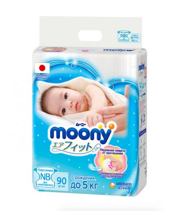 Подгузники для новорожденных Moony NB (0-5 кг), 90 шт.