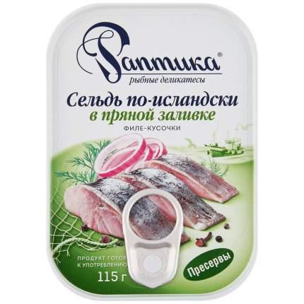 Сельдь Раптика филе-кусочки в пряной заливке, 115 г