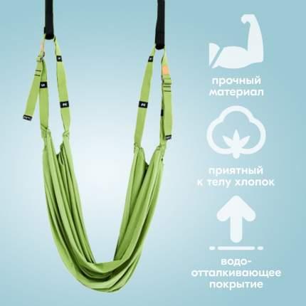 Гамак для йоги и пилатеса с креплением на дверь, цвет зеленый, Atlanterra AT-LEB5-10