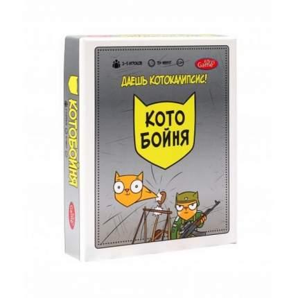 Настольная игра Koniggame Котобойня