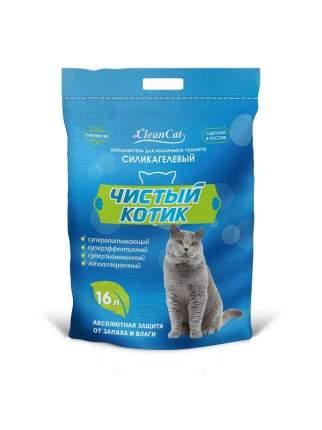 Впитывающий наполнитель для кошек чистый котик силикагелевый, 16 л,