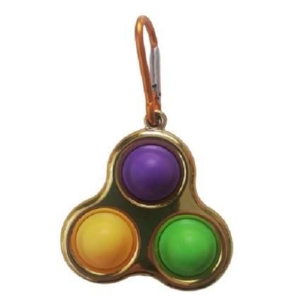 Игрушка-антистресс Pop it Симпл димпл тройной брелок (золотистый)