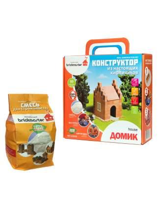 Набор для строительства Brickmaster Конструктор Домик + Смесь для строительства